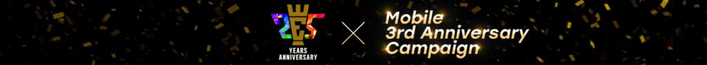 Mobile 3rd Anniversary Campaign Logo